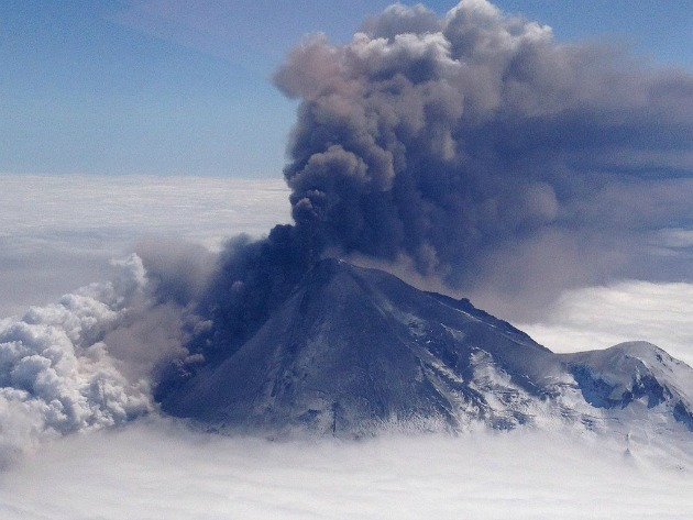 Massive volcanic eruption may be imminent