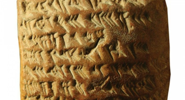 Huge discovery: Babylonians used geometry to study space