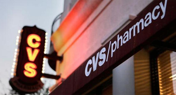 CVS will stop carrying tobacco products