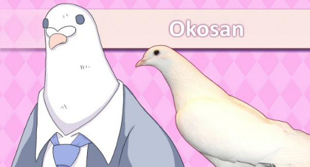 This weird pigeon dating game for PS4 is surprisingly popular